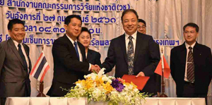 Thailand establishes Digital Silk Road center as part of Belt and Road Initiative
